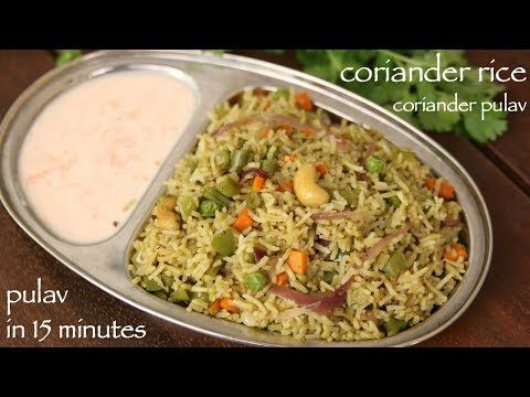 coriander rice recipe cilantro rice coriander pulao or kothamalli rice recipe with step by ste on hebbar s kitchen chicken biryani id=42822