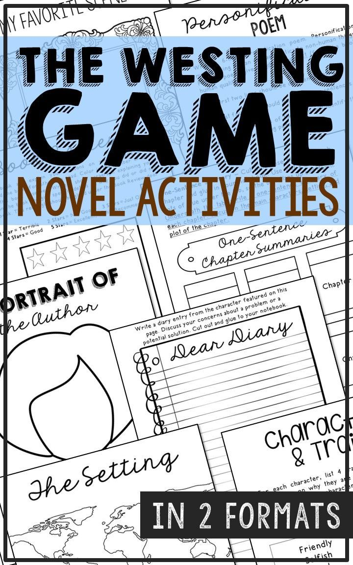 The Westing Game Novel Unit Includes Interactive Notebook Pages