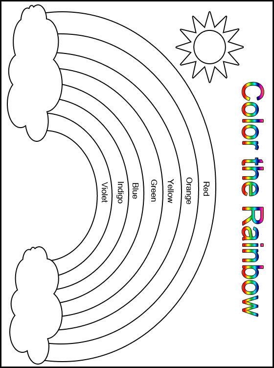 customize your free printable color the rainbow kindergarten worksheet learning spanish. Black Bedroom Furniture Sets. Home Design Ideas