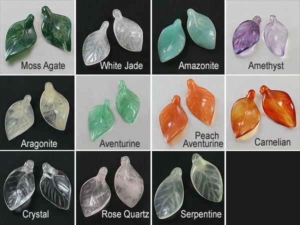 SmartyHands.com: Agate (Moss Agate) Leaf carving #D-20 / 1pc