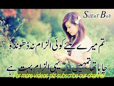 Miss You The Best Heart Touching Ghazal With Heart Touching