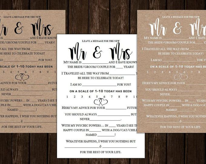 Leave A Note For The Bride And Groom Printable Template