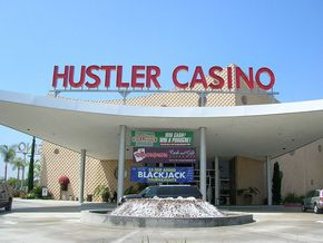Hustler store in lakewood