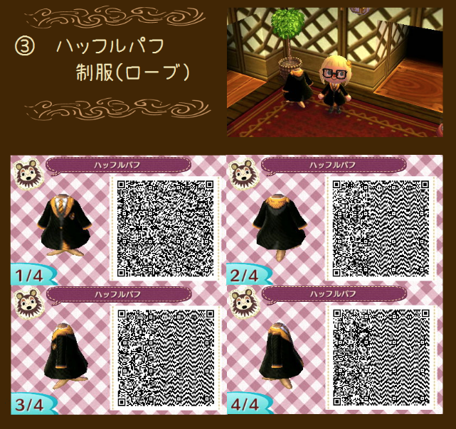 Animal Crossing: New Leaf: ULTIMATE HARRY POTTER OUTFITS. If there are a couple of Harry Potter fans out there I have found a Hufflepuff Dress to you guys :D Without Scarf