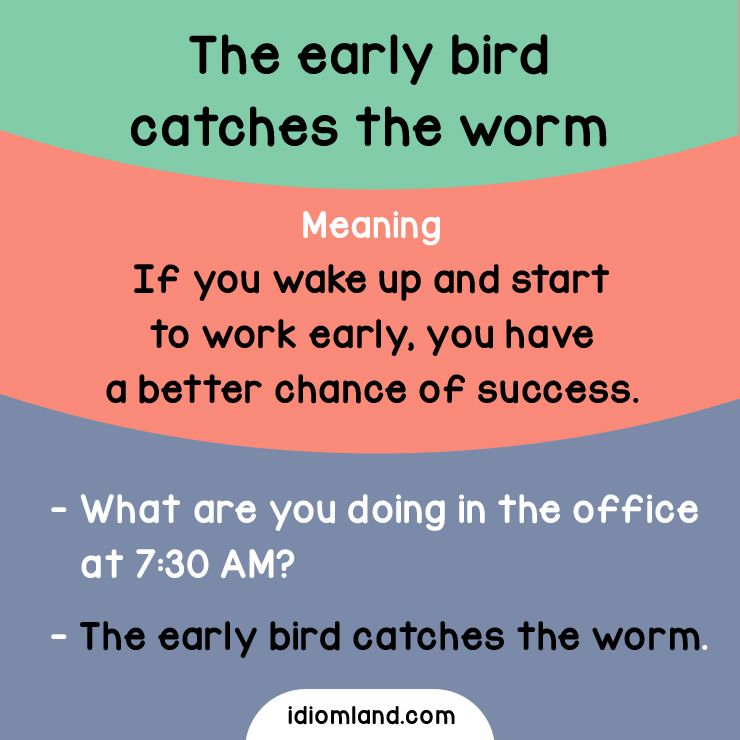 early bird gets the worm meaning