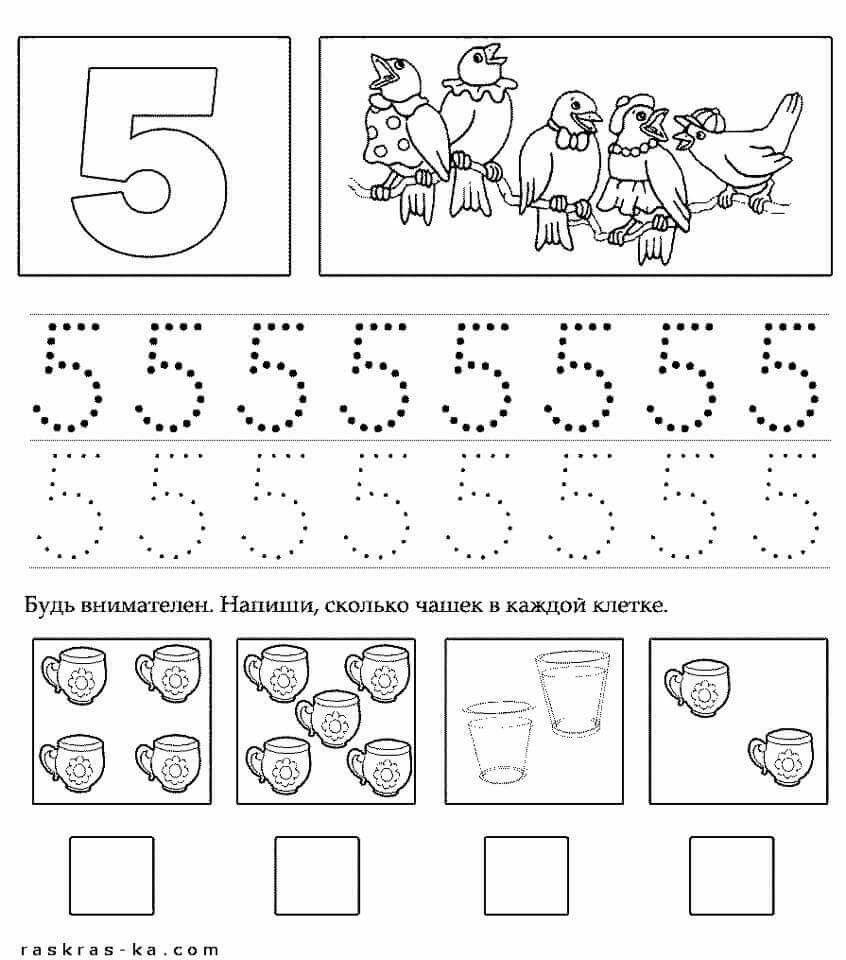 Pin von Cora A P auf Mates | Pinterest | Vorschule, Zahlen und Mathe
