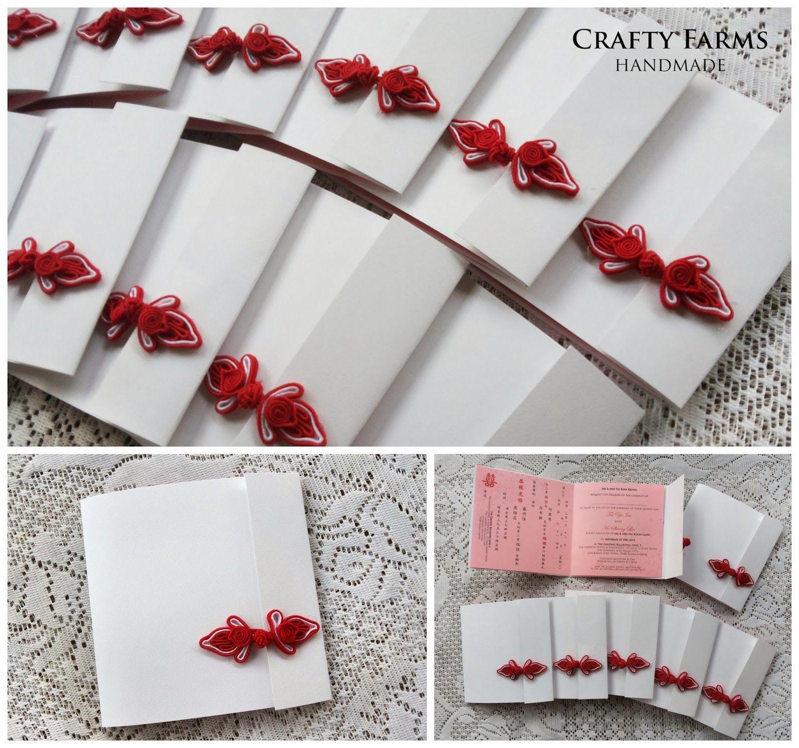 red-white-modern-chinese-button-wedding-card-0.JPG (1600×1497 ...
