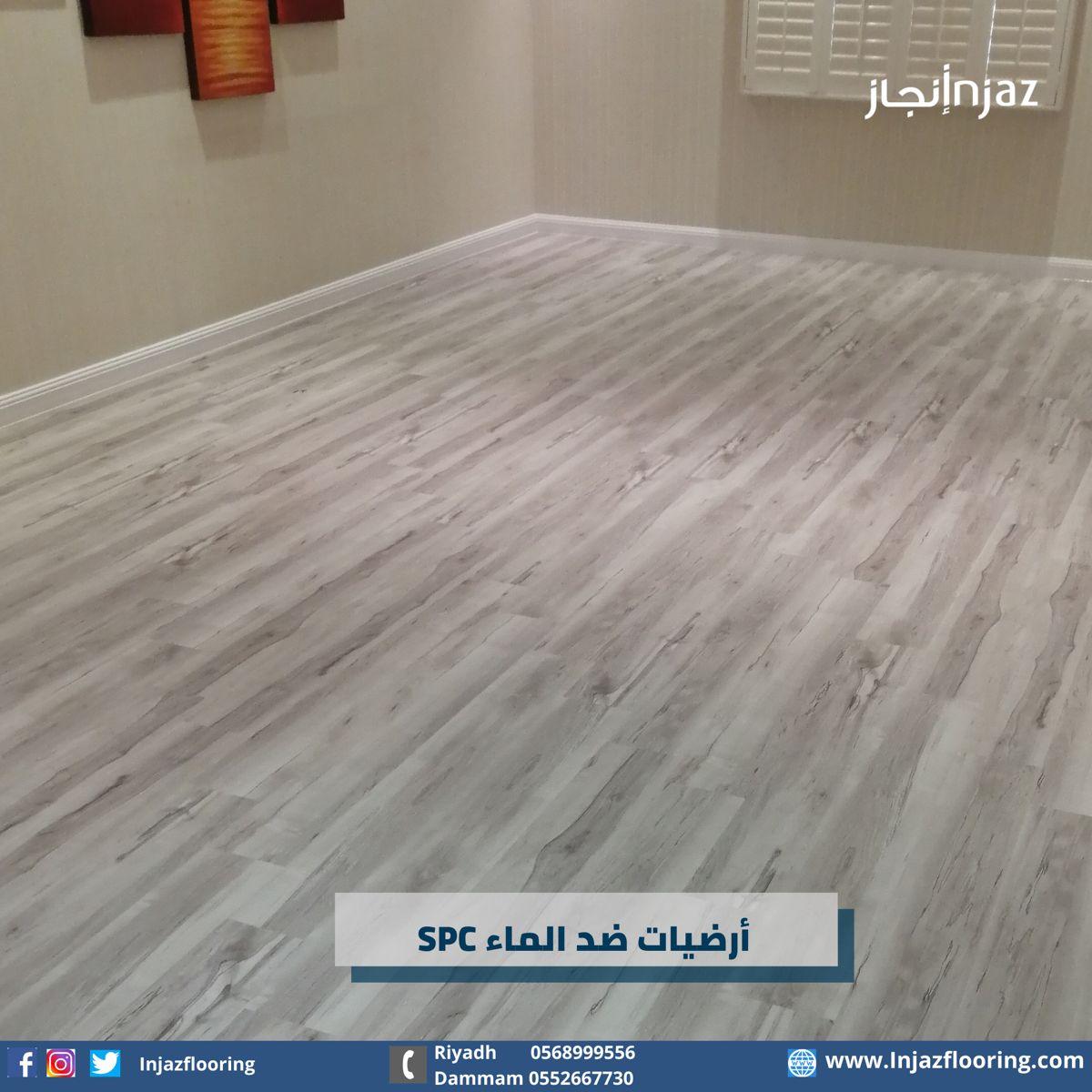 أرضيات ضد الماء Spc Flooring Tile Floor Decor