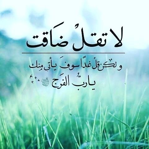 حسبنا الله ونعم الوكيل اللهم إليك أشكو ضعف قوتي وقلة حيلتي وهواني على الناس أرحم الراحم Beautiful Quran Quotes Islamic Quotes Wallpaper Islamic Love Quotes