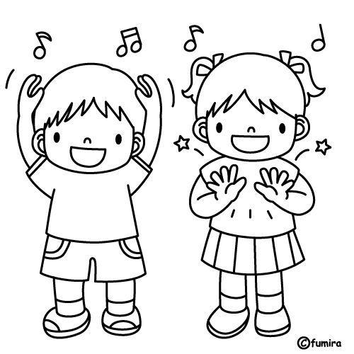 dibujos niños bailando - Cerca amb Google | MÚSICA, MÚSICOS ...