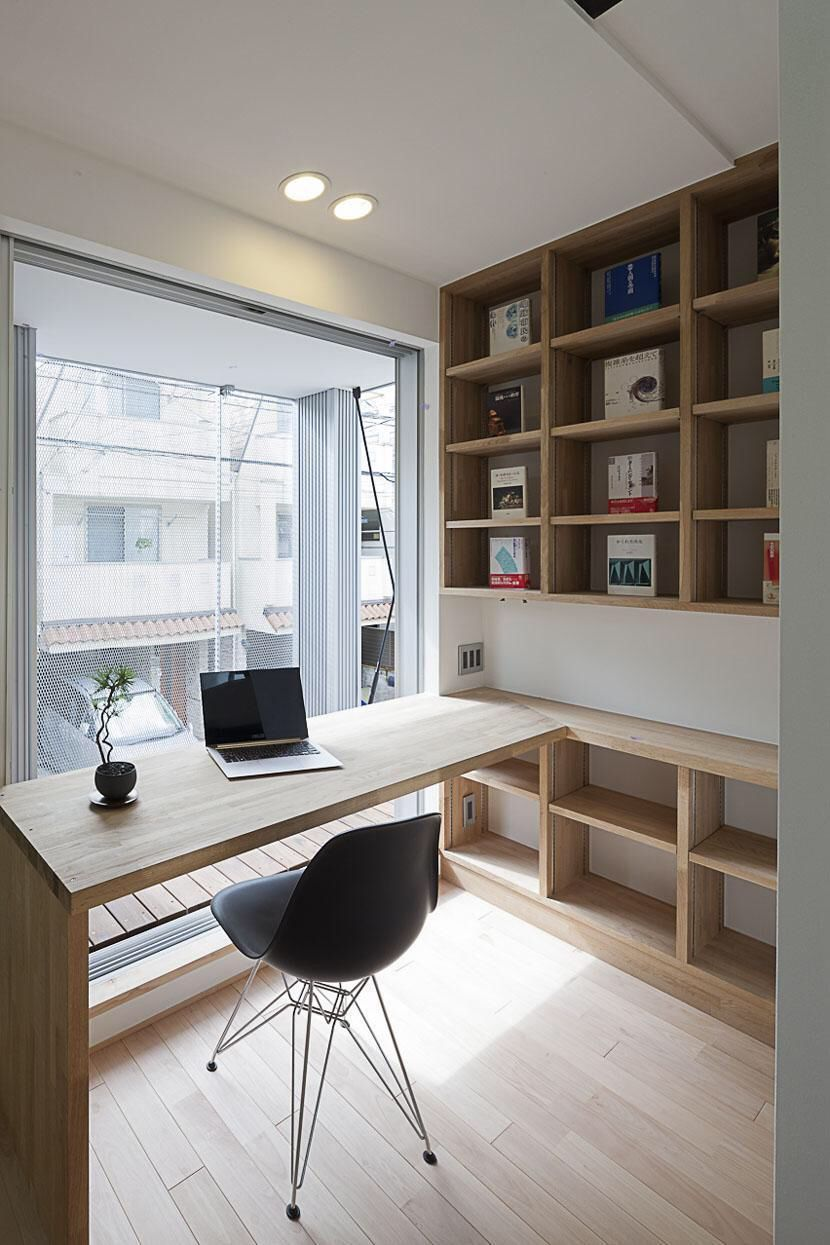 Contemporary Home Office Design Ideas Discover Company Focused