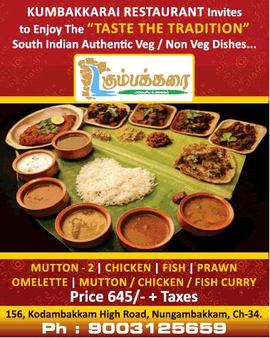 Kumbakkarai Restaurant Taste The Foundation Ad Times Of India Chennai Check Out More Hotels Restaurants Advertisement Advert Veg Dishes Tasting Restaurant