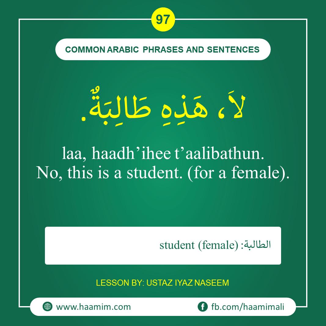 Common Arabic Phrases And Sentences 97 Common Useful Arabic