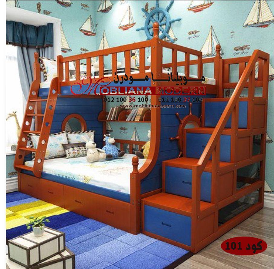 سرير دورين 2020 غرفة اطفال مودرن Kid Beds Cool Kids Bedrooms Kids Bedroom Furniture