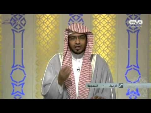 كيفية صلاة الليل والشفع والوتر الشيخ صالح المغامسي Islamic Videos Islam Youtube