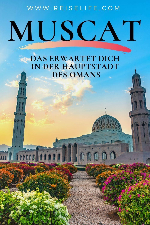 Muscat Im Oman Ein Perfekter Stopp Over Kurzaufenthalt Middleeast Du Planst Eine Oman Reise Oder Bist Vielleicht Nur Auf Der Suche Oman Maskat Oman Muscat