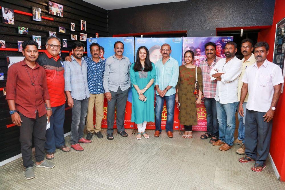Actress Jyothika At Kaatrin Mozhi Press Show