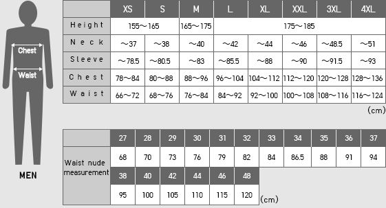 S M L Xl Size Chart In 2020 Uniqlo Uniqlo Men Size Chart For Kids