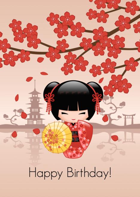 Поздравления на японском с днем рождения