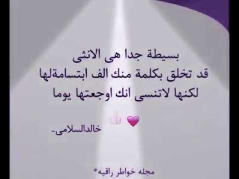 لا تجرح قلب أنثى احبتك Youtube Quran My Passion Music