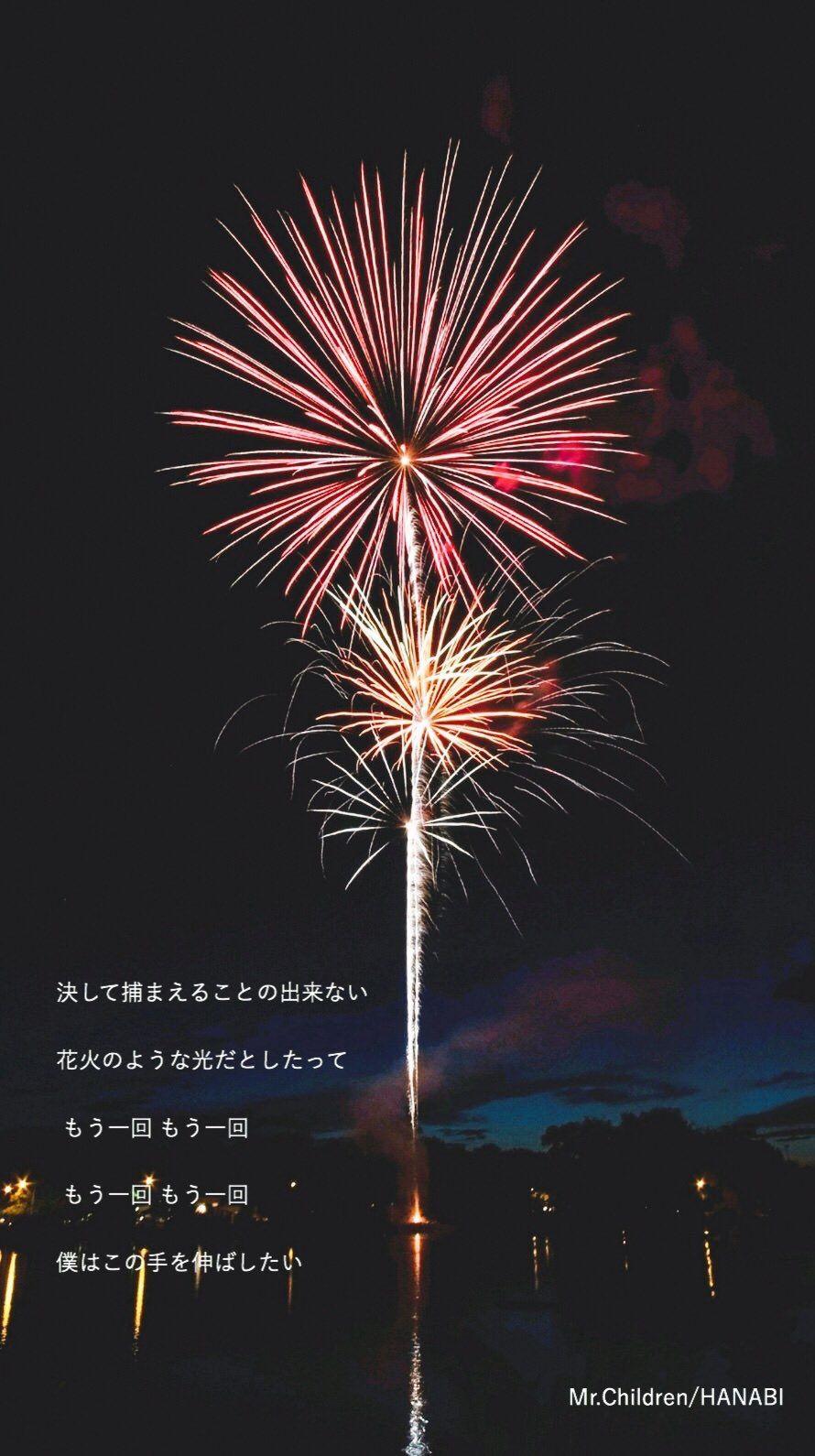 ミスチル おしゃれまとめの人気アイデア Pinterest Akiko Kubota