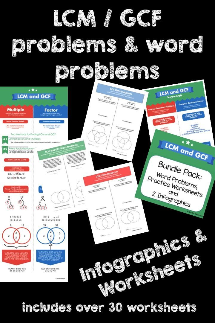 LCM and GCF Bundle (34 worksheets and 2 infographics) | FREE LESSONS ...