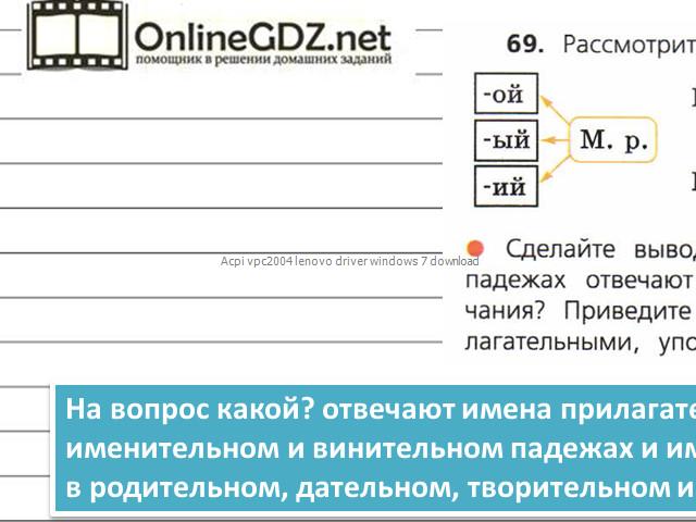free download driver acpi vpc2004 - Kriptoforum