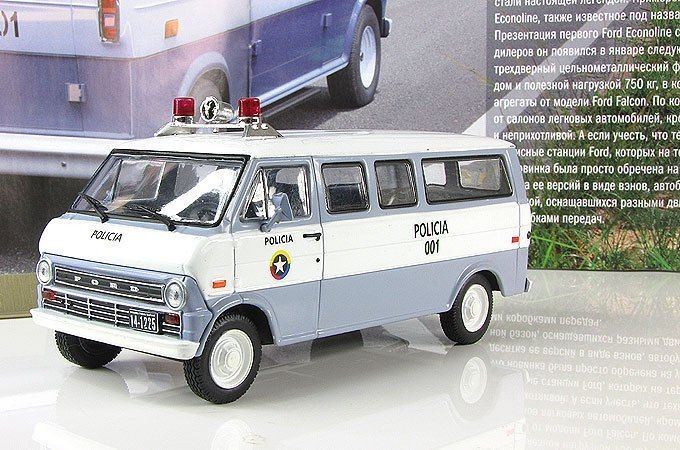 Ford Econoline 1 43 1961 Colombia Police Mod Mag 69 World