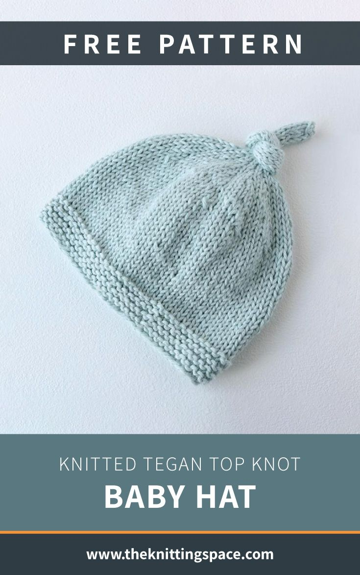Knitted Tegan Top Knot Baby Hat [FREE Knitting Pattern]