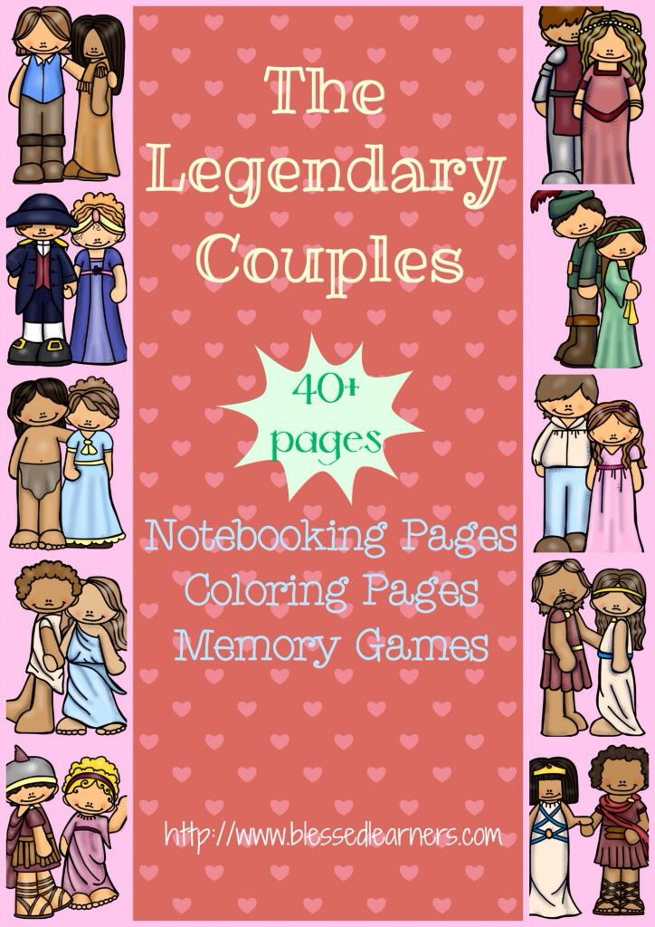 Printables} The Legendary Couples Around The Valentine\'s Day ...