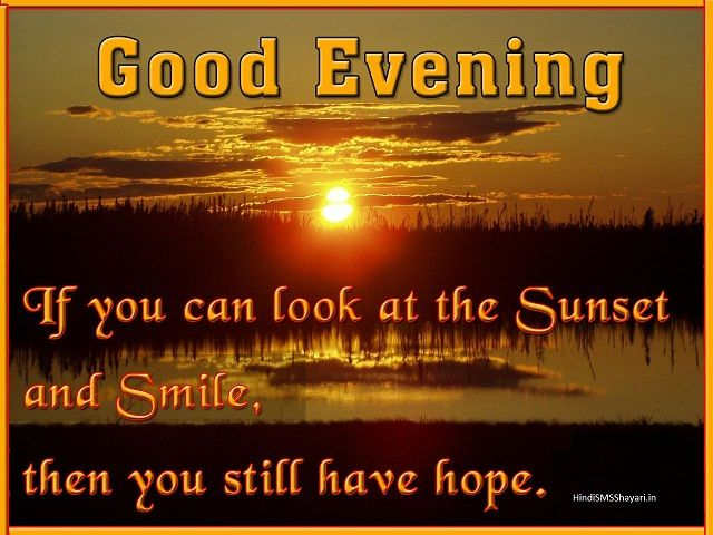Good Evening Messages Good Evening Sms Messages Good Evening
