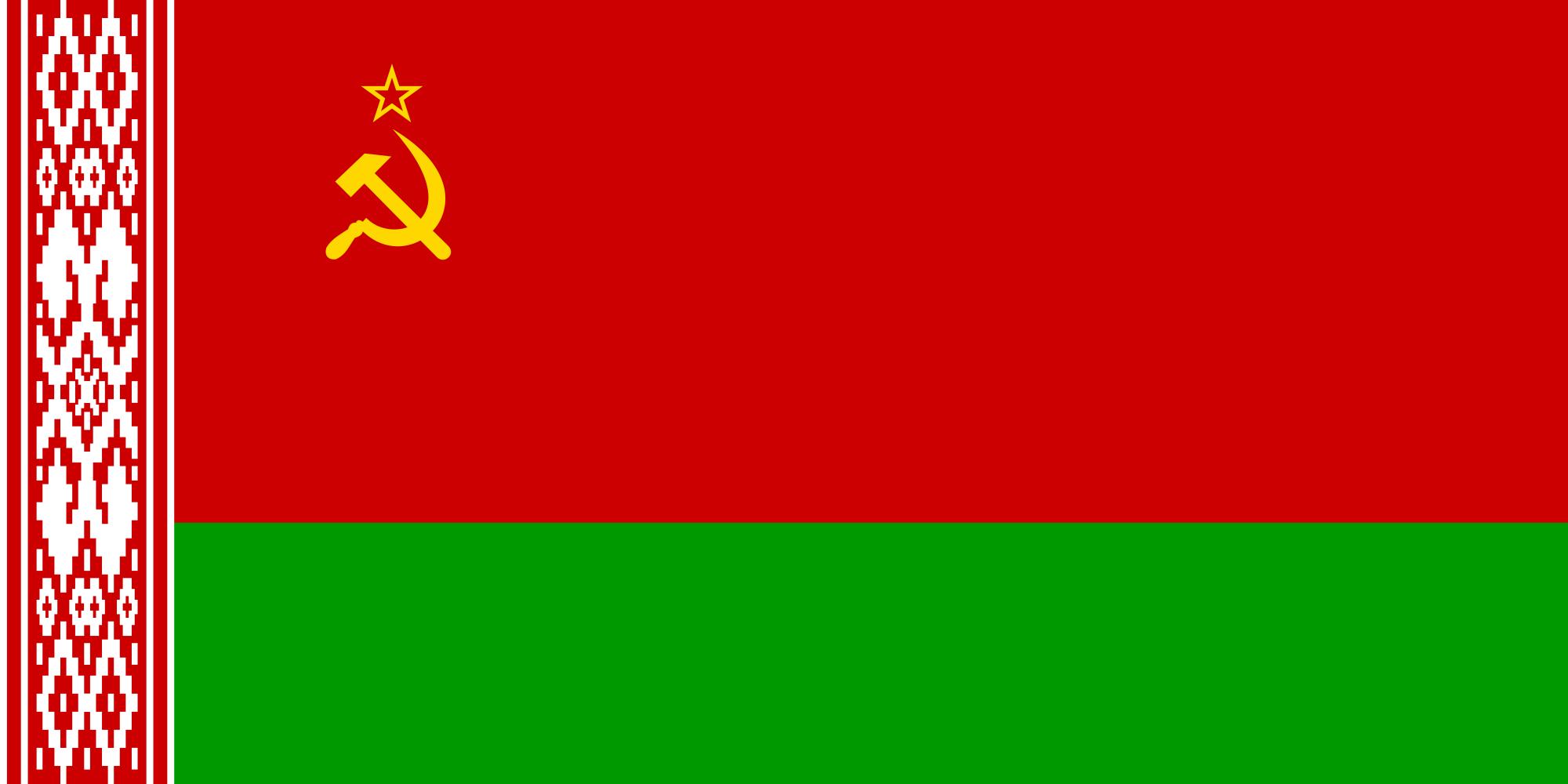 Flag Of The Byelorussian Soviet Socialist Republic Soviet Socialist Republic Flags Of The World Russian Flag