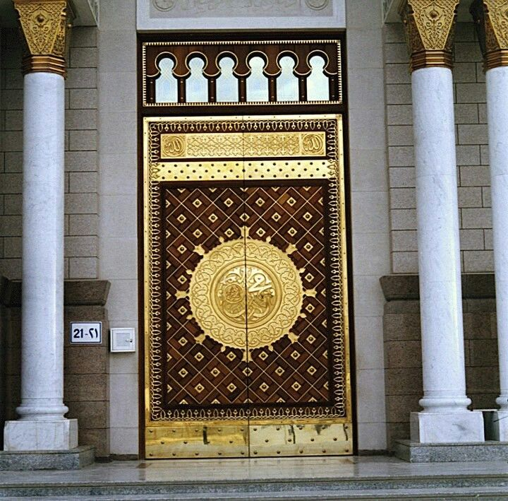 Gate of masjid e Nabvi & Gate of masjid e Nabvi | Beautiful | Pinterest | Madina
