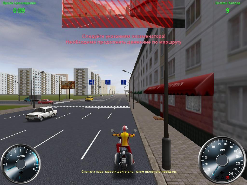 Симулятор езды на мотоцикле скачать торрент