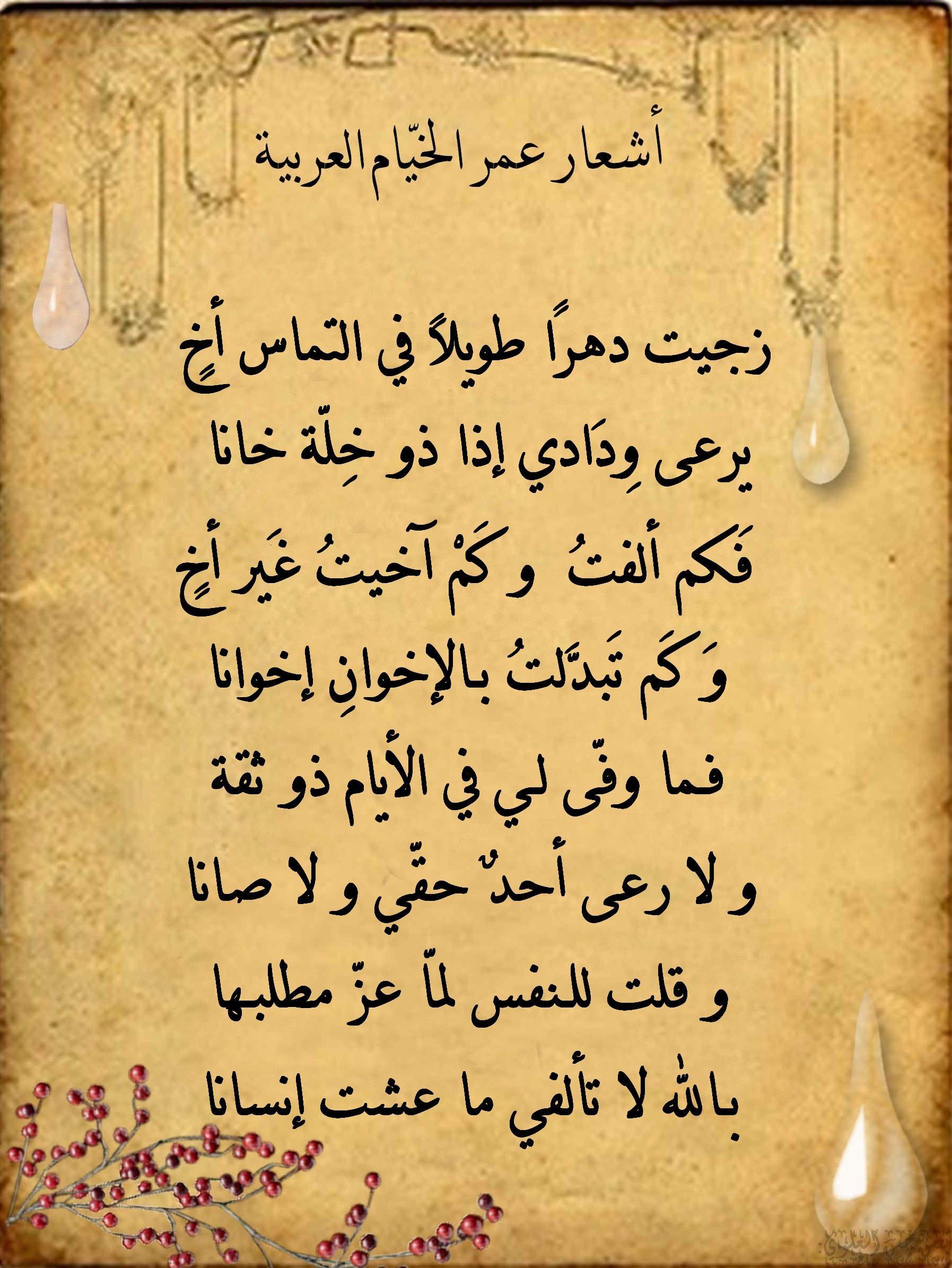 زجيت دهرا طويلا في التماس أخ Wisdom Expressions Arabic Calligraphy