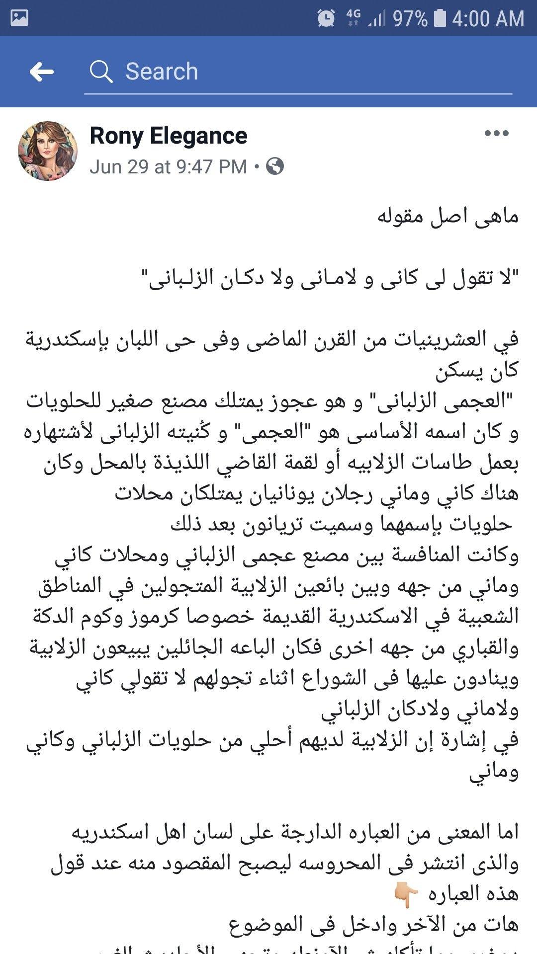 كاني و مانى Short Article