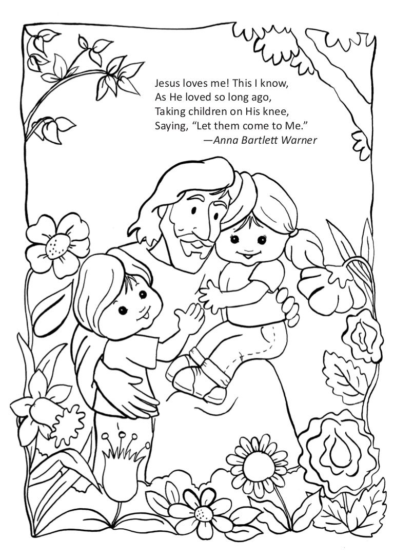 I Love You Coloring Pages Pdf : Jesus loves me this i know as he loved so long ago taking