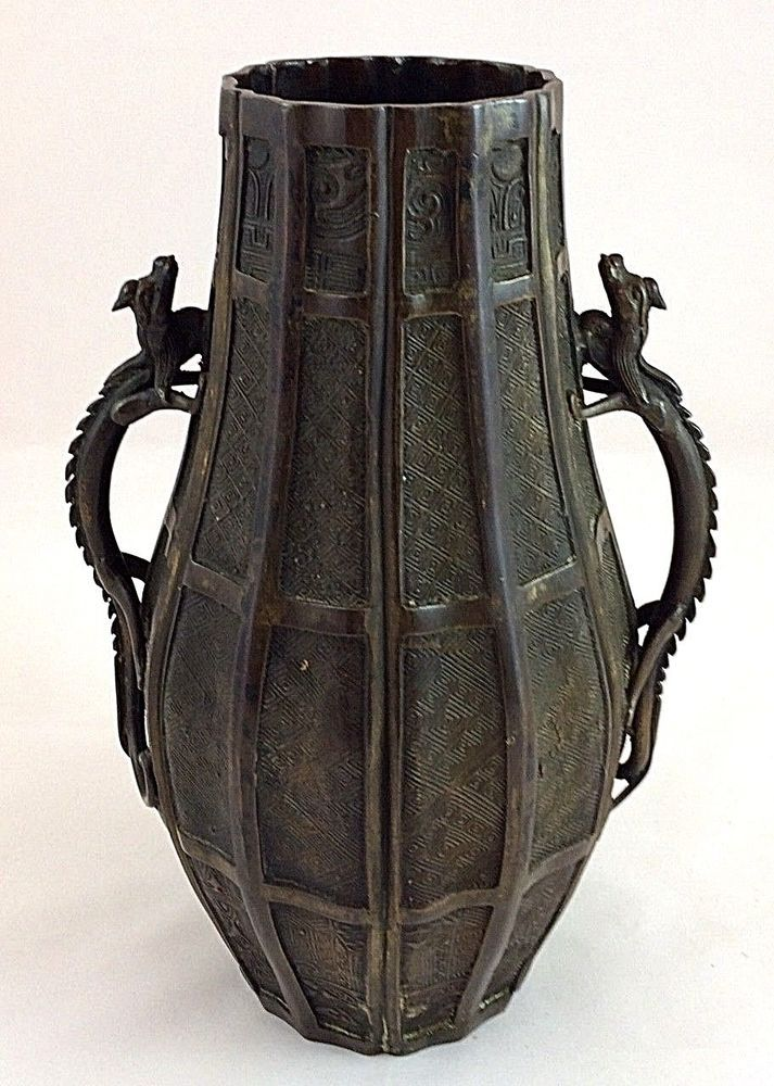 Chinese Bronze Vase With Twin Dragon Handles Geometric Panels