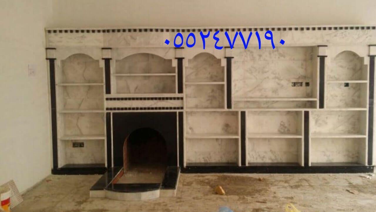 Pin By مشبات On ديكورات مشبات الرياض مشبات الرياض صور مشبات الرياض Home Decor Decor Fireplace
