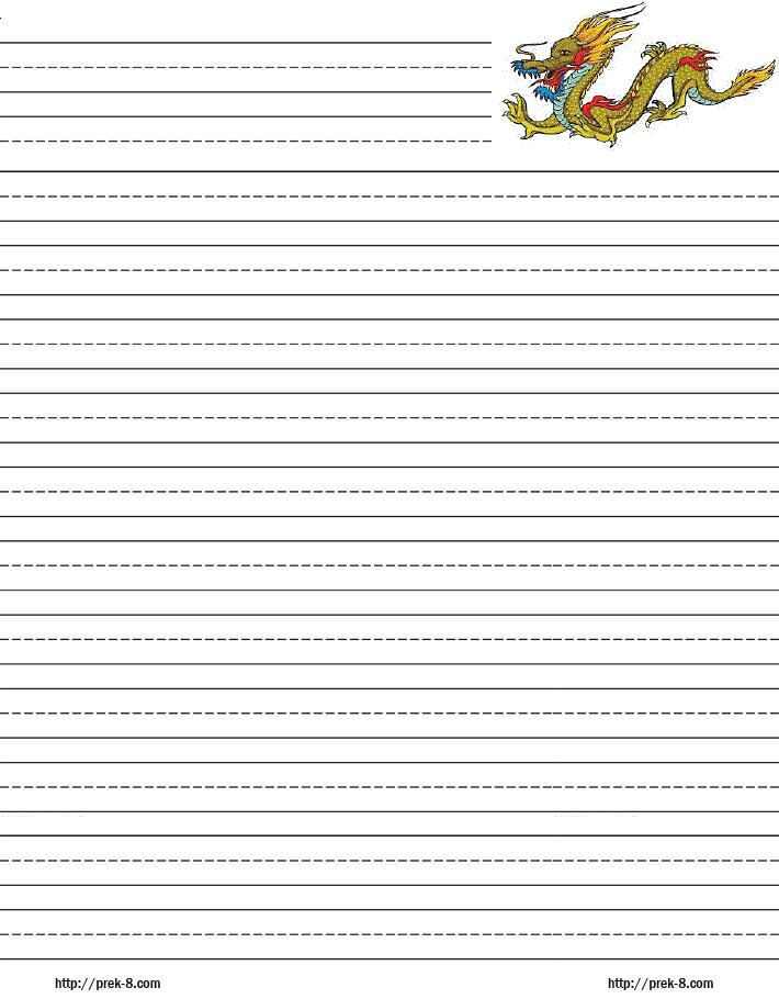 kids lined writing paper A collection of free lined paper templates to print and use in your lessons.