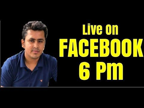 Live On Facebook at 6 Pm - For Ahaa Group Question And Answers