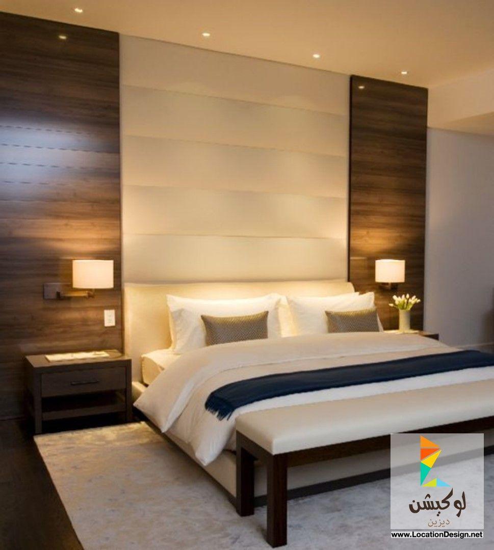 غرف نوم مودرن فنادق 2015 لوكيشن ديزاين تصميمات ديكورات أفكار جديدة مصر Locationdesign Master Bedroom Interior Bedroom Interior Small Master Bedroom