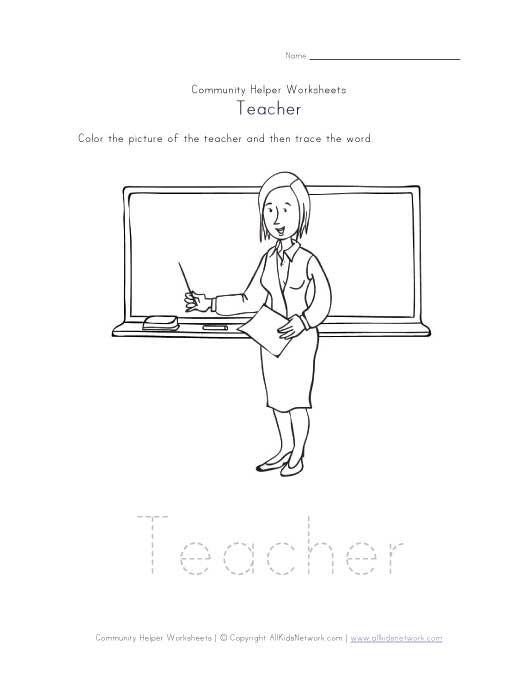Teacher Worksheet Community Helpers Pinterest Worksheets