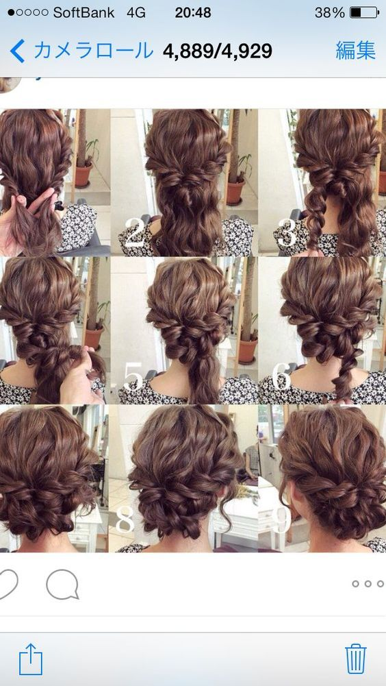 Pin By Anju Devkota On Hair Skin Care Hair Styles Hair Curly