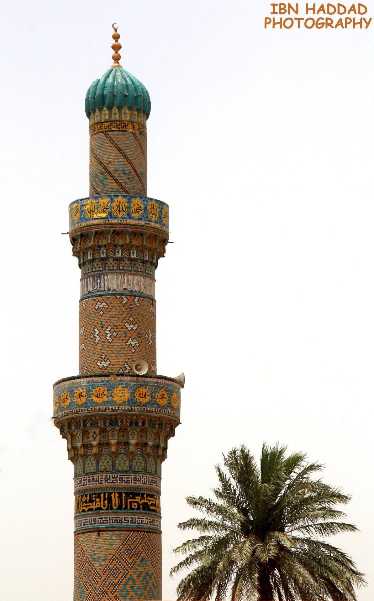 Iraq 3iraqiya جامع الآصفية من المساجد القديمة في Baghdad Iraq Islamic Architecture Baghdad