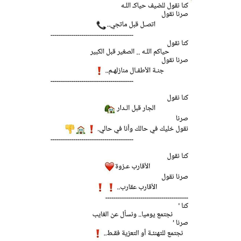 Pin By Israa Said On Allah Chart Allah Line Chart