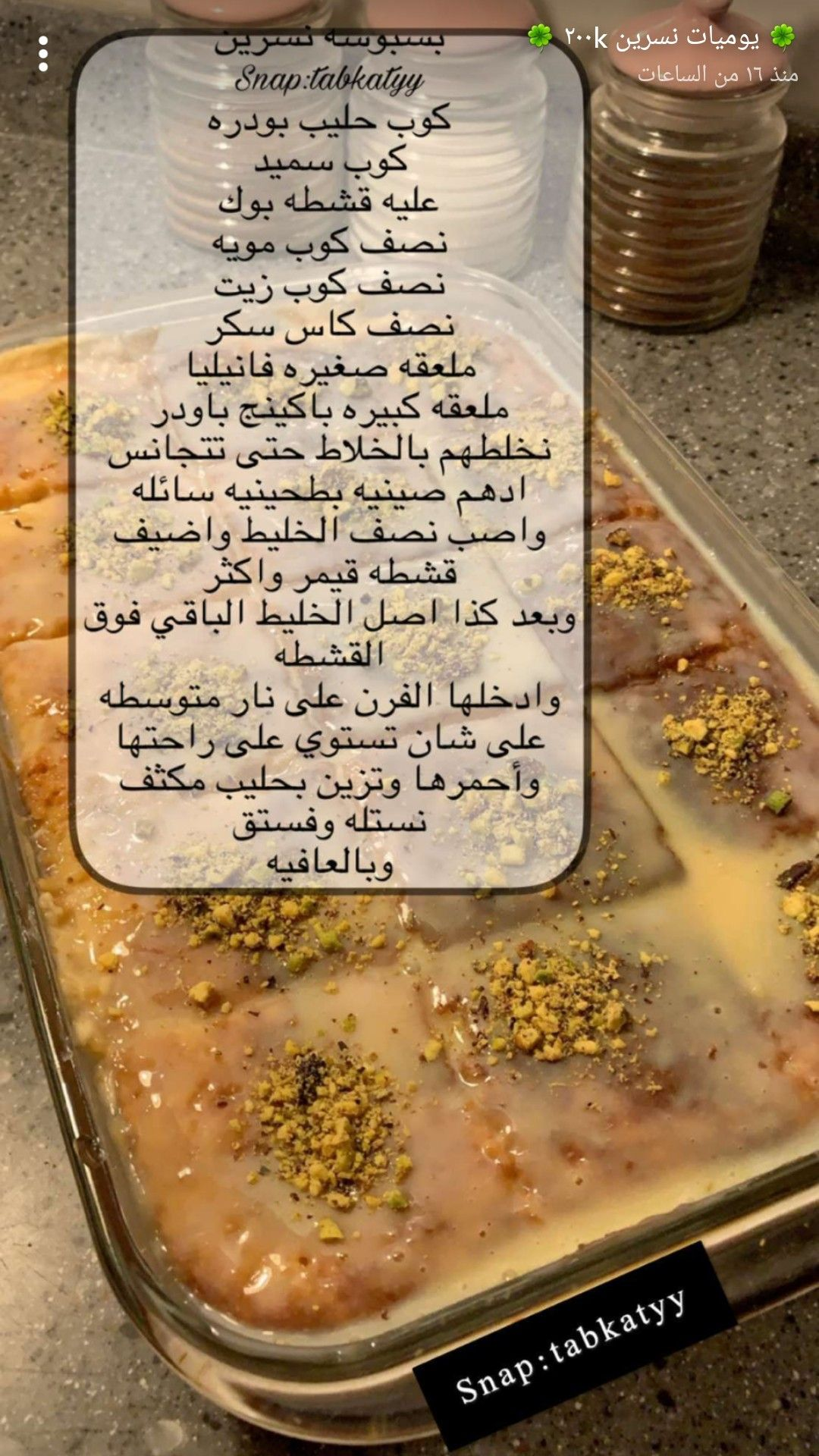 Pin By Hayam Elzwi On Cooking In 2021 Yummy Food Dessert Food Receipes Food Recipies