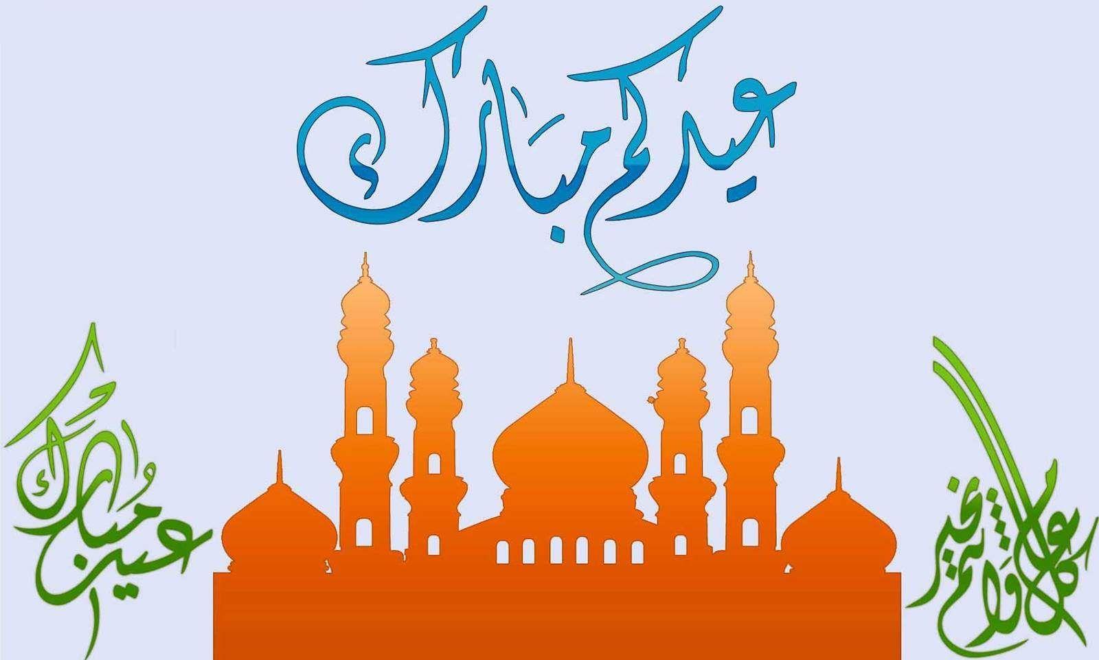 2017 Updated 35 Happy Eid Mubarak 2017 Hd Wallpapers And Photos Happy Eid Mubarak Happy Eid Eid