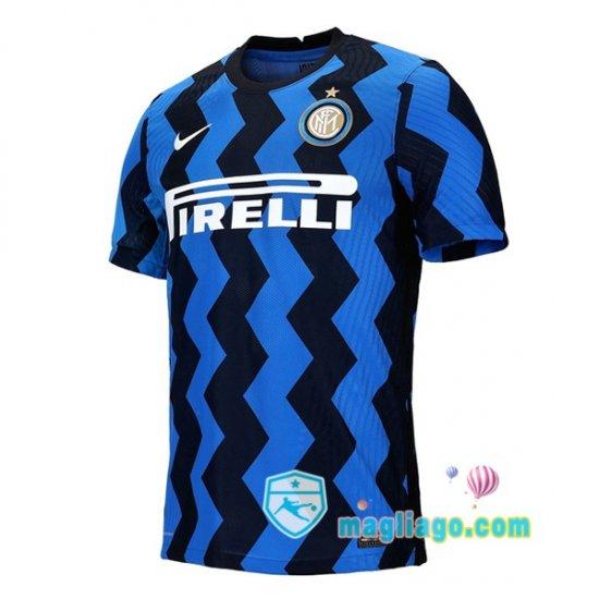Maglia Inter Milan Uomo Prima 2020/2021 | Inter milan, Maglia ...
