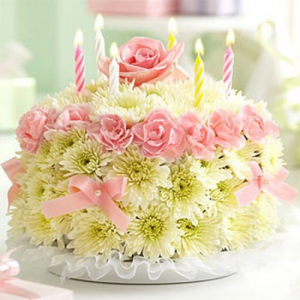 Order Vallejo City Floral The Birthday Flower Cake From Co Your Local Concord Florist Send